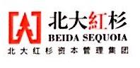 深圳市北大红杉网络科技有限公司 最新采购和商业信息