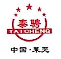 山东华驰重工机械有限公司 最新采购和商业信息