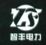 四川广安智丰建设工程有限公司 最新采购和商业信息