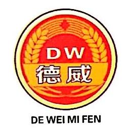 广西梧州市德威米粉有限公司 最新采购和商业信息