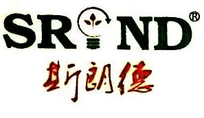 东莞市斯朗德光电有限公司 最新采购和商业信息