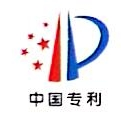 沈阳世纪蓝海专利事务所(普通合伙)