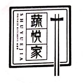 赣州市镒晨投资顾问有限责任公司