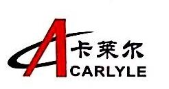 重庆卡莱尔投资顾问有限公司