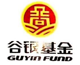 谷银国际投资基金管理(北京)有限公司 最新采购和商业信息