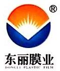 汕头市东丽包装材料有限公司 最新采购和商业信息