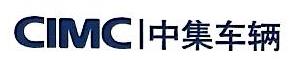 沈阳中集产业园投资开发有限公司 最新采购和商业信息