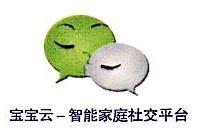上海宝云网络科技有限公司
