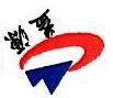 江西省玉山县益源体育器材厂 最新采购和商业信息