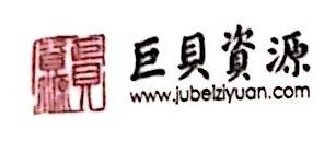 上海腾文资产管理有限公司 最新采购和商业信息
