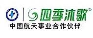杭州浙攸能源科技有限公司 最新采购和商业信息