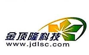 北京金顶隆科技有限责任公司 最新采购和商业信息