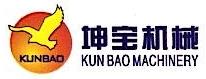 苏州坤宝机械有限公司 最新采购和商业信息