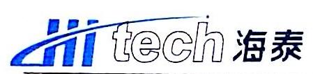 天津海泰光电科技有限公司 最新采购和商业信息