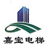 温州嘉宝电梯销售服务有限公司 最新采购和商业信息