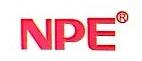 重庆日安电子科技有限公司 最新采购和商业信息