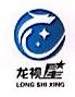 黑龙江龙视星传媒股份有限公司 最新采购和商业信息