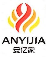 吉林省安亿家热能计量有限责任公司