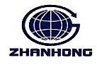 深圳市展宏国际货运代理有限公司 最新采购和商业信息