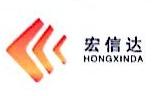 天津市宏信达商贸有限公司 最新采购和商业信息