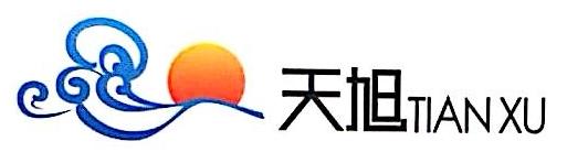 深圳市天旭亿鑫科技有限公司 最新采购和商业信息