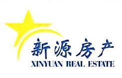 杭州新源房地产开发有限公司 最新采购和商业信息