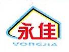 广州永佳房屋租赁有限公司 最新采购和商业信息