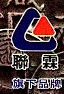 东莞市联霖贸易有限公司 最新采购和商业信息