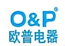 深圳市欧普实业有限公司