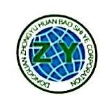清远市中宇环保实业有限公司 最新采购和商业信息
