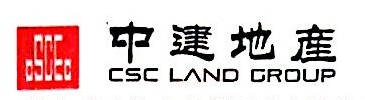 湖南中建信和芙蓉置业有限公司