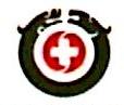 马应龙药业集团连锁医院投资管理股份有限公司 最新采购和商业信息
