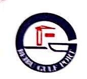 防城港北部湾港务有限公司铁山港分公司 最新采购和商业信息