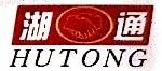 湖州首通电磁线有限公司 最新采购和商业信息