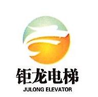 梅州市钜龙电梯有限公司 最新采购和商业信息