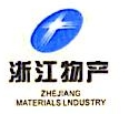 上海奥兰多国际贸易有限公司 最新采购和商业信息