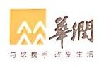 华润雪花啤酒(安徽)有限公司
