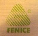海宁市芬尼斯皮革化工有限公司 最新采购和商业信息
