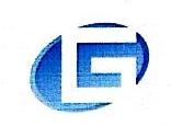 南京光天士科技贸易有限公司 最新采购和商业信息