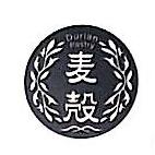 江西七味食品有限公司 最新采购和商业信息