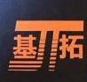 河南基拓体育文化传播有限公司