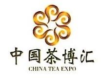 茶博汇(安溪)物业管理有限公司 最新采购和商业信息