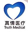 南昌真情医疗器械有限公司 最新采购和商业信息