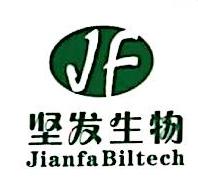 杭州坚发生物科技有限公司 最新采购和商业信息