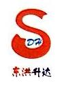 江西省东洪升达实业有限公司 最新采购和商业信息
