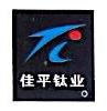 深圳市佳平钛业有限公司 最新采购和商业信息