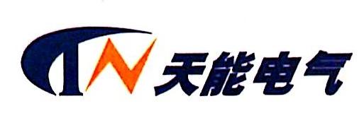 柳州天能电气有限公司 最新采购和商业信息