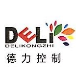 深圳市德力电气技术有限公司 最新采购和商业信息
