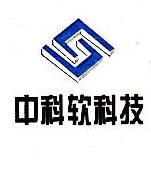 深圳中科软科技信息系统有限公司 最新采购和商业信息