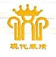 山西省长治市现代装璜有限公司 最新采购和商业信息